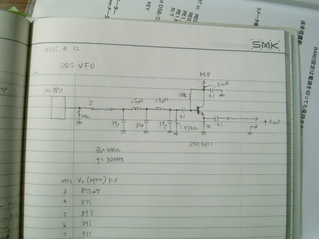 Dscf0173