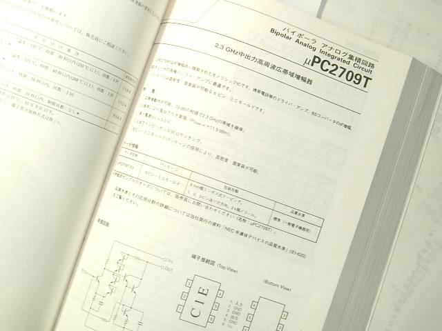Dscf0630