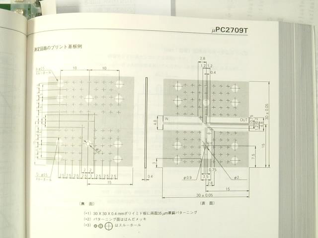 Dscf0632