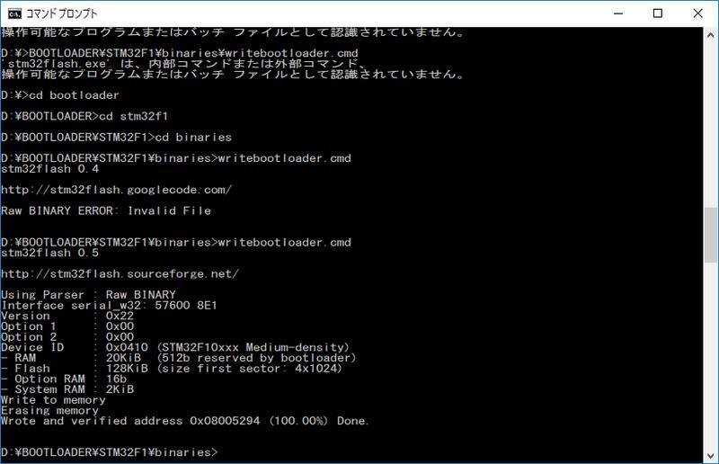 Stm32f1_boot