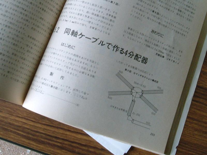 Dscf0171