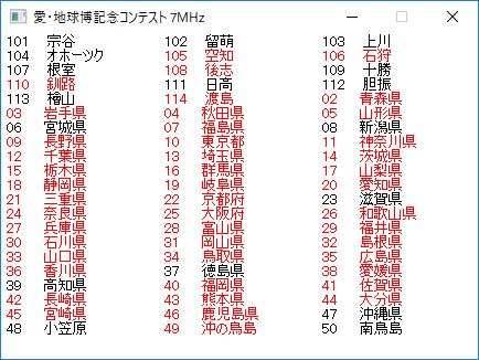 2018_ai_multi