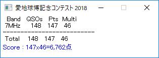 2018_ai_point